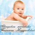 Вопрос, который мы сегодня рассматриваем один из самых часто обсуждаемых в каждой семье: «Какая температура воды нужна для купания и плавания младенца?».