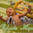 Сегодня мы поговорим о рефлексе Моро. Слышали о таком? А между тем, это один из важных оборонительных рефлексов новорожденных деток, и знания о нём могут помочь, в том числе, и...