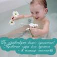 Как же приятно понежиться в тёплой ванной с ароматными и полезными травками! Наверняка понравится такая процедура и вашим крохам. Но для того, чтобы травяные ванны стали действительно удовольствием и принесли...